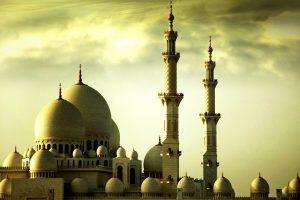 İslamı Güzel Yaşamak