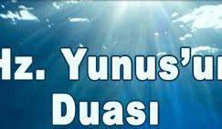 Hz. Yunus'un Duaları
