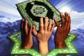 Hz. Peygamber'in En Büyük Mucizesi Kur'ân'dır